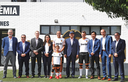 Sailun Tyre, nuevo Global Official Partner del Valencia CF